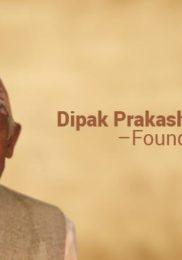 Dipak Prakash Baskota – KTE founder