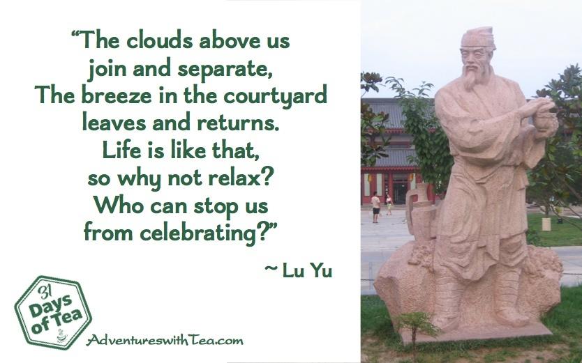 Lu Yu quote